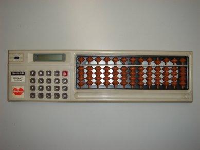 ibm2006sp.jpg