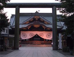 yasukuni_jinjya.jpg